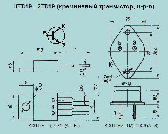 1411044421_tranzistor-kt819