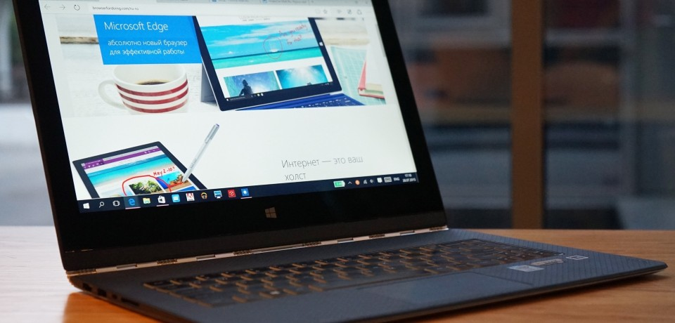 Все, что надо знать о Windows 10